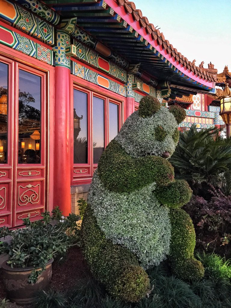 Epcot International Flower and Garden Festival Panda Topiary